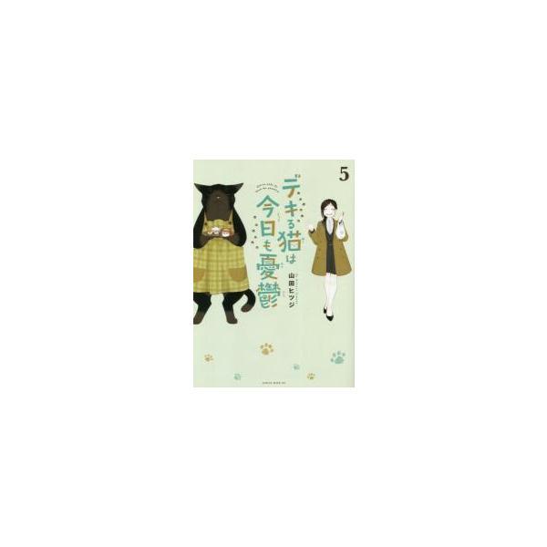 ダンベル何キロ持てる? 1〜8巻 全巻セット |books-ogaki