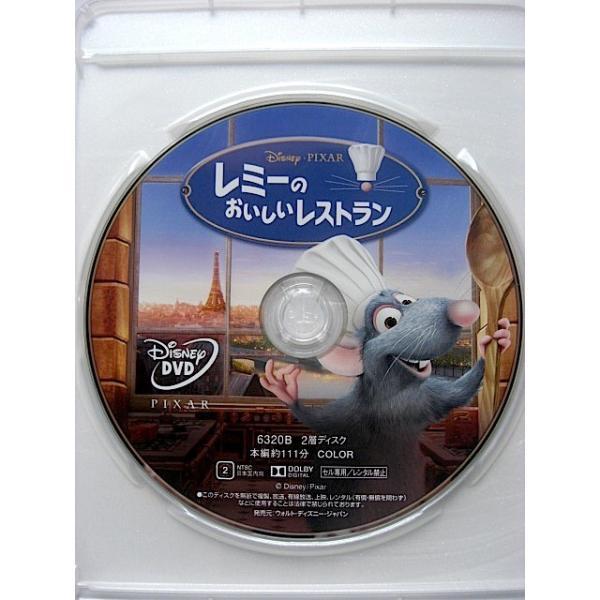 レミーのおいしいレストラン DVDのみ 純正ケース|bookschirol
