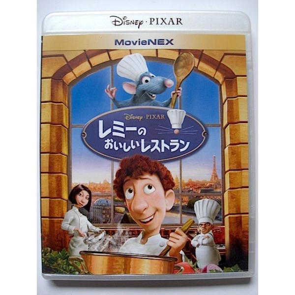 レミーのおいしいレストラン DVDのみ 純正ケース|bookschirol|02