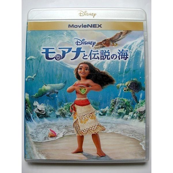 モアナと伝説の海 ブルーレイのみ 純正ケース|bookschirol