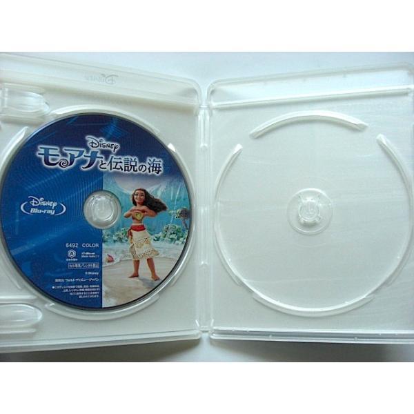 モアナと伝説の海 ブルーレイのみ 純正ケース|bookschirol|02