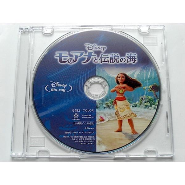 モアナと伝説の海 ブルーレイのみ スリムケース|bookschirol