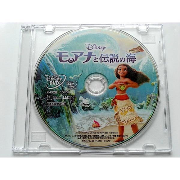モアナと伝説の海 DVDのみ スリムケース|bookschirol
