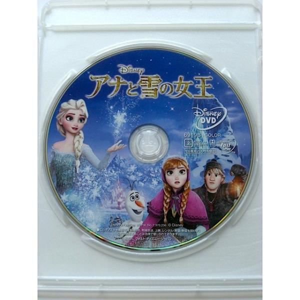 アナと雪の女王 DVDのみ 純正ケース(新盤 オラフ声優:武内駿輔)|bookschirol