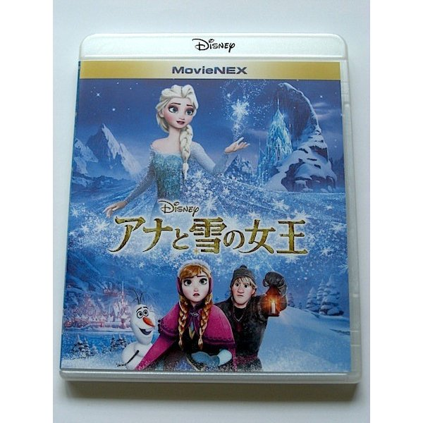 アナと雪の女王 DVDのみ 純正ケース(新盤 オラフ声優:武内駿輔)|bookschirol|02