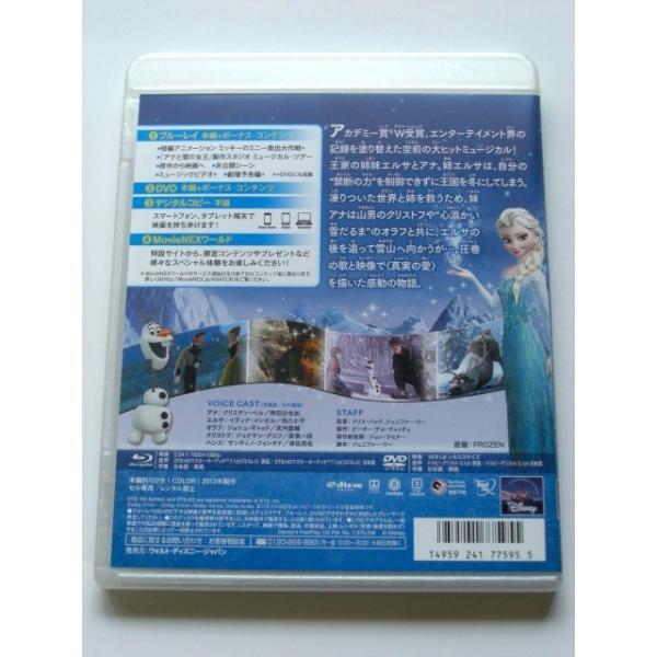 アナと雪の女王 DVDのみ 純正ケース(新盤 オラフ声優:武内駿輔)|bookschirol|04