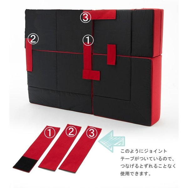 ローソファ IMONIA 専用ジョイントマット A628-W おしゃれ 安い|bookshelf|05