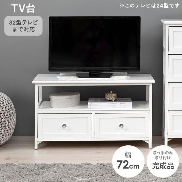 クリスタル調取っ手の木製テレビ台 幅72cm おしゃれ 安い|bookshelf|02