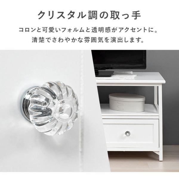 クリスタル調取っ手の木製テレビ台 幅72cm おしゃれ 安い|bookshelf|03