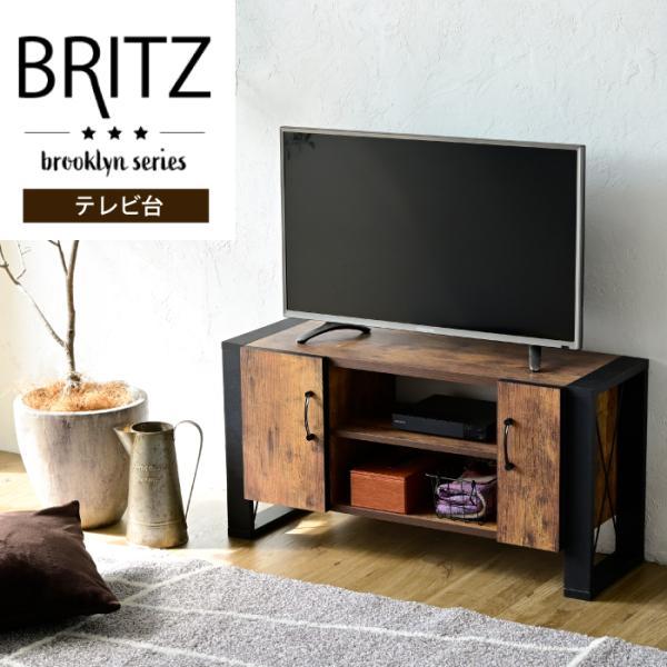 ブルックリンスタイル テレビボード 40型 幅90cm 木製 ヴィンテージ風 fbr-0001|bookshelf