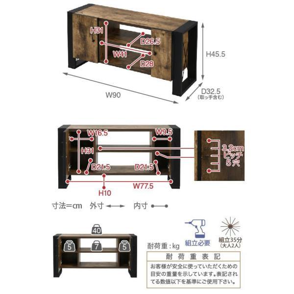 ブルックリンスタイル テレビボード 40型 幅90cm 木製 ヴィンテージ風 fbr-0001|bookshelf|02