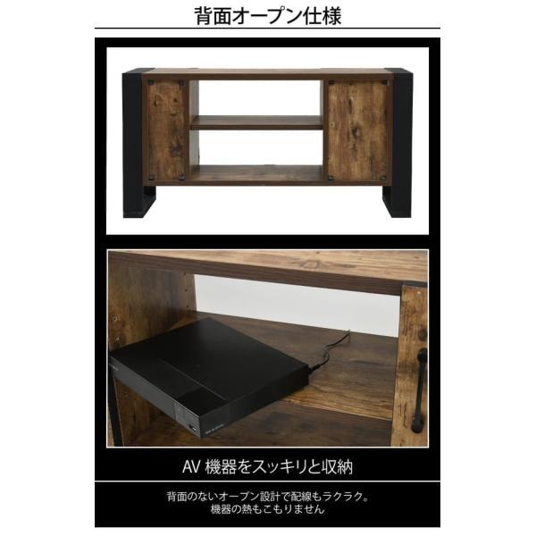 ブルックリンスタイル テレビボード 40型 幅90cm 木製 ヴィンテージ風 fbr-0001|bookshelf|11
