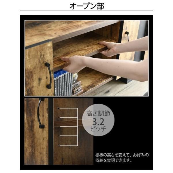 ブルックリンスタイル テレビボード 40型 幅90cm 木製 ヴィンテージ風 fbr-0001|bookshelf|12