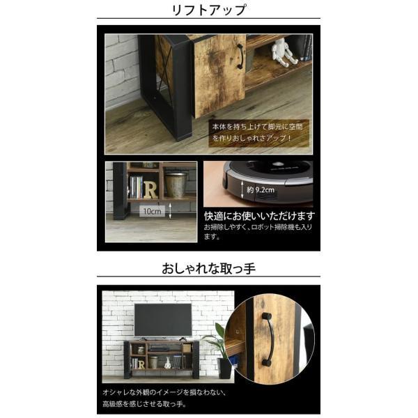 ブルックリンスタイル テレビボード 40型 幅90cm 木製 ヴィンテージ風 fbr-0001|bookshelf|13