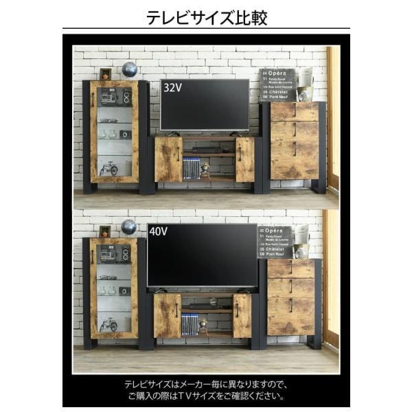 ブルックリンスタイル テレビボード 40型 幅90cm 木製 ヴィンテージ風 fbr-0001|bookshelf|14