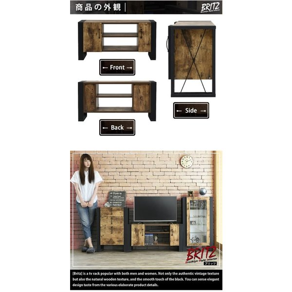 ブルックリンスタイル テレビボード 40型 幅90cm 木製 ヴィンテージ風 fbr-0001|bookshelf|16