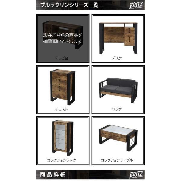 ブルックリンスタイル テレビボード 40型 幅90cm 木製 ヴィンテージ風 fbr-0001|bookshelf|17