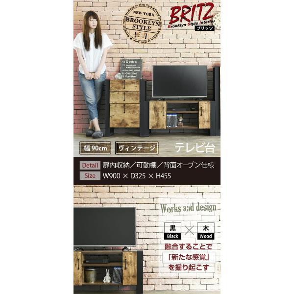 ブルックリンスタイル テレビボード 40型 幅90cm 木製 ヴィンテージ風 fbr-0001|bookshelf|03