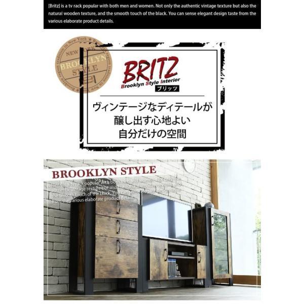 ブルックリンスタイル テレビボード 40型 幅90cm 木製 ヴィンテージ風 fbr-0001|bookshelf|04