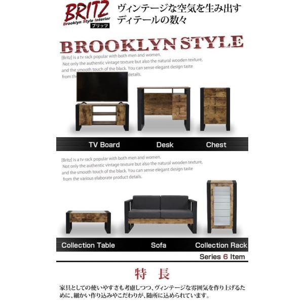 ブルックリンスタイル テレビボード 40型 幅90cm 木製 ヴィンテージ風 fbr-0001|bookshelf|06
