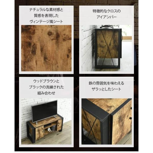ブルックリンスタイル テレビボード 40型 幅90cm 木製 ヴィンテージ風 fbr-0001|bookshelf|07