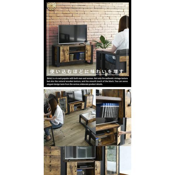 ブルックリンスタイル テレビボード 40型 幅90cm 木製 ヴィンテージ風 fbr-0001|bookshelf|08