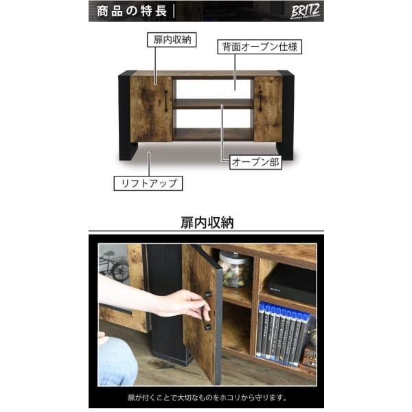 ブルックリンスタイル テレビボード 40型 幅90cm 木製 ヴィンテージ風 fbr-0001|bookshelf|09