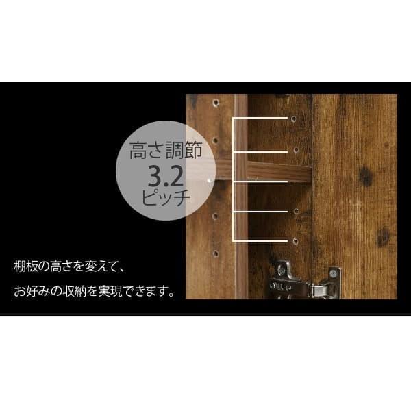 ブルックリンスタイル テレビボード 40型 幅90cm 木製 ヴィンテージ風 fbr-0001|bookshelf|10
