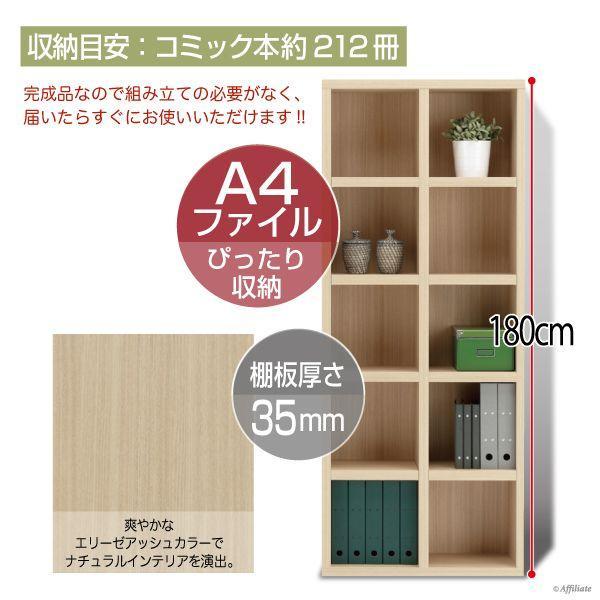 本棚 ラチス 2列ハイタイプ 幅75cm高さ180cm エリーゼアッシュ fba-75t|bookshelf|02