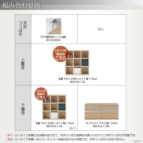 本棚 ラチス 2列ハイタイプ 幅75cm高さ180cm エリーゼアッシュ fba-75t|bookshelf|03