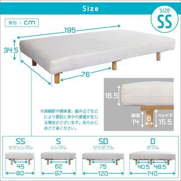 圧縮梱包 一体型 脚付きマットレス 脚付きロールマットレス Unite Raide ユニテ レド セミシングルサイズ ベッド セミシングルベッド マットレス|bookshelf|02