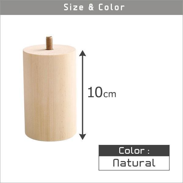 脚付きマットレス専用継ぎ脚 6本セット SS S SDサイズ Uniteシリーズ シングルサイズ〜セミダブルサイズ用 木製 シンプル 脚付きロールマットレス 継脚 安い bookshelf 02