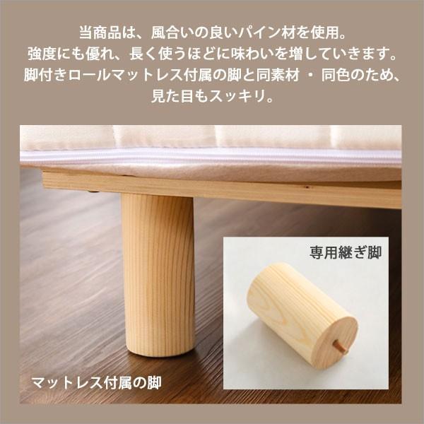 脚付きマットレス専用継ぎ脚 6本セット SS S SDサイズ Uniteシリーズ シングルサイズ〜セミダブルサイズ用 木製 シンプル 脚付きロールマットレス 継脚 安い bookshelf 07