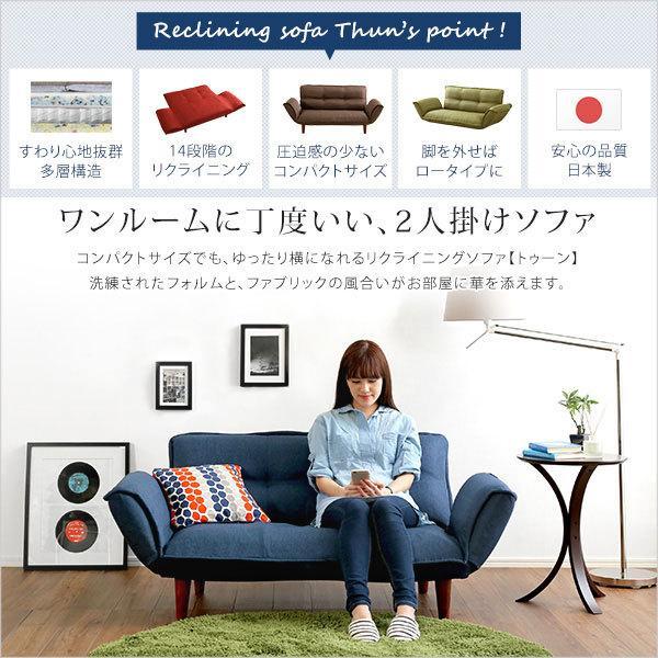 日本製 コンパクトカウチソファ Thun トゥーン ポケットコイル入り ソファ ソファー 二人掛けソファ 2人掛けソファ 二人用 2人用 一人暮らし|bookshelf|04