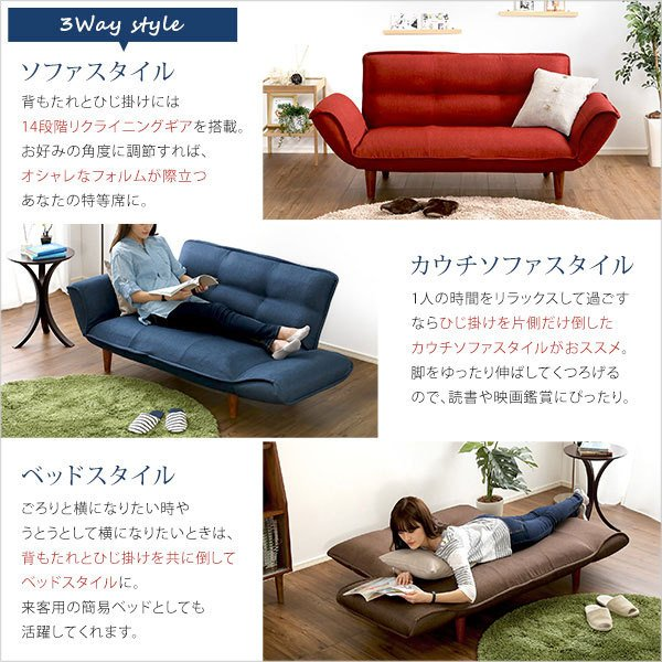 日本製 コンパクトカウチソファ Thun トゥーン ポケットコイル入り ソファ ソファー 二人掛けソファ 2人掛けソファ 二人用 2人用 一人暮らし|bookshelf|05