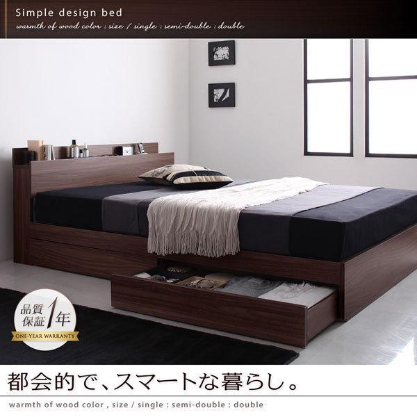 棚・コンセント付き収納ベッド General ジェネラル スタンダードボンネルコイルマットレス付き シングル ベッド ベット シングルベッド マットレス付き|bookshelf|02