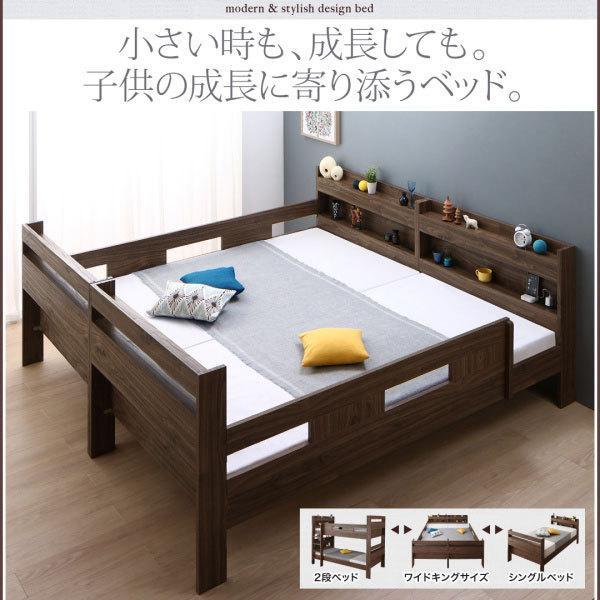 2段ベッド 二段ベッド Whentoss ウェントス 薄型・軽量ボンネルコイルマットレス付き 二段ベット 2段ベット 子供用ベッド 木製 子供 子供部屋 こども|bookshelf|02