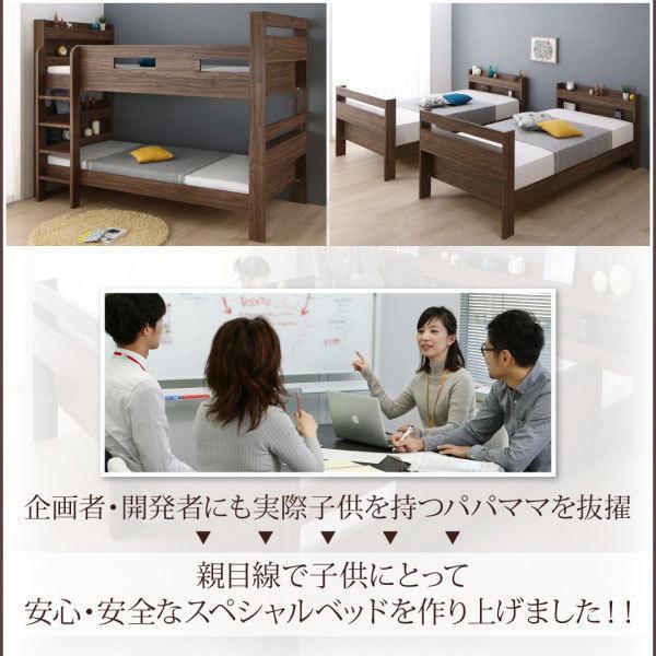 2段ベッド 二段ベッド Whentoss ウェントス 薄型・軽量ボンネルコイルマットレス付き 二段ベット 2段ベット 子供用ベッド 木製 子供 子供部屋 こども|bookshelf|03