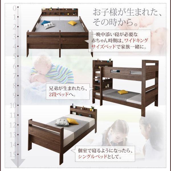 2段ベッド 二段ベッド Whentoss ウェントス 薄型・軽量ボンネルコイルマットレス付き 二段ベット 2段ベット 子供用ベッド 木製 子供 子供部屋 こども|bookshelf|04