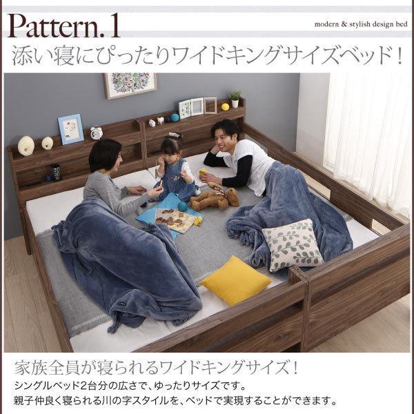 2段ベッド 二段ベッド Whentoss ウェントス 薄型・軽量ボンネルコイルマットレス付き 二段ベット 2段ベット 子供用ベッド 木製 子供 子供部屋 こども|bookshelf|05