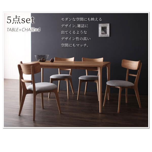 テーブル ダイニングテーブル ダイニングセット 5点セット|bookshelf|02