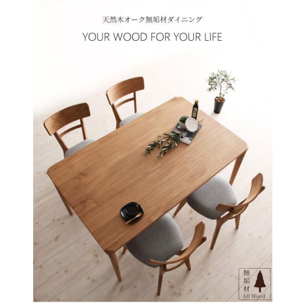 テーブル ダイニングテーブル ダイニングセット 5点セット|bookshelf|03