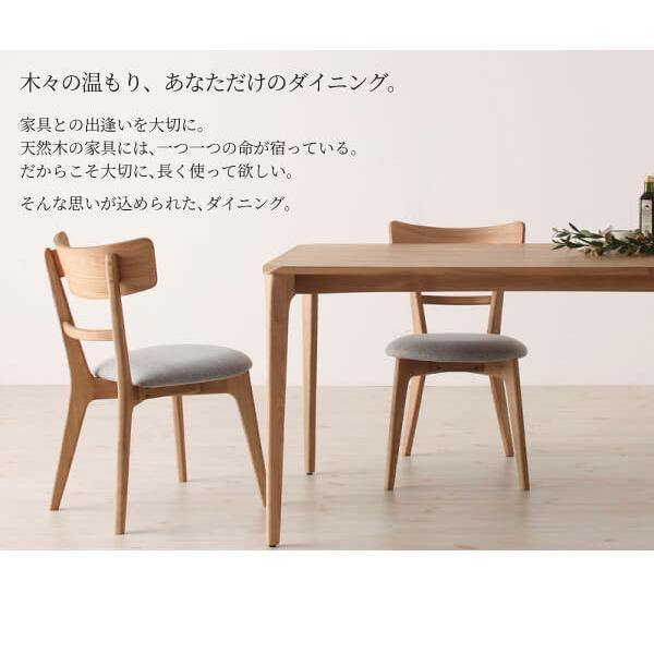 テーブル ダイニングテーブル ダイニングセット 5点セット|bookshelf|04