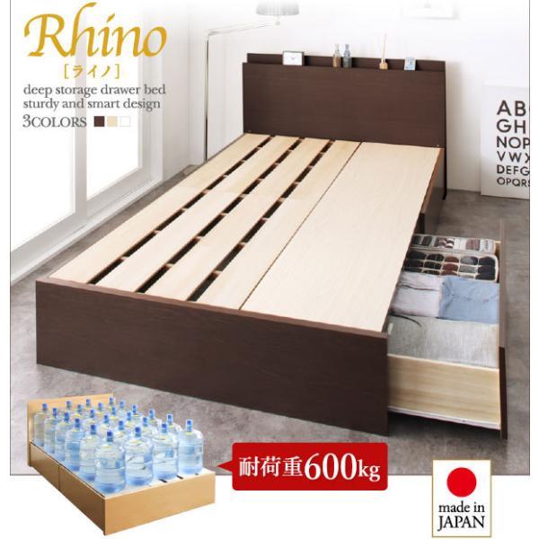 お客様組立 日本製 頑丈 収納ベッドスタンダードボンネルコイルマットレス付き ダブル 収納付きベッド ベット 棚付き コンセント付き ボックス構造 すのこ構造 bookshelf 02