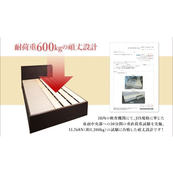 お客様組立 日本製 頑丈 収納ベッドスタンダードボンネルコイルマットレス付き ダブル 収納付きベッド ベット 棚付き コンセント付き ボックス構造 すのこ構造 bookshelf 05