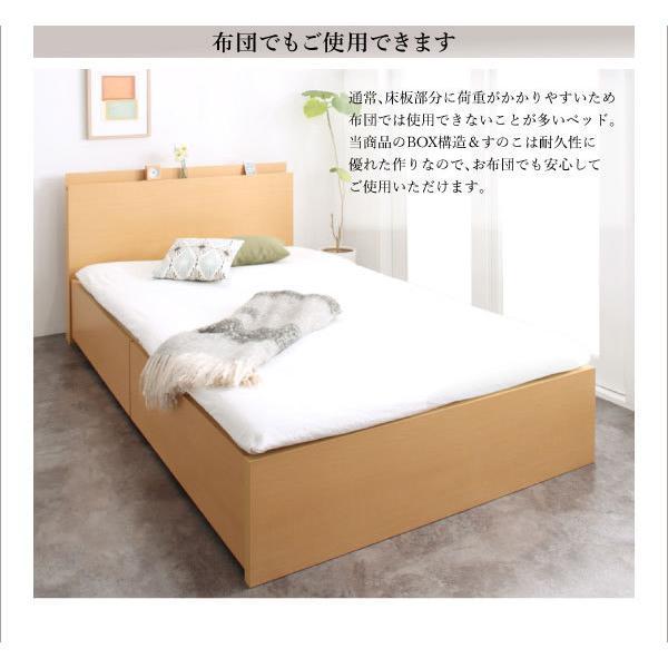 お客様組立 日本製 頑丈 収納ベッドスタンダードボンネルコイルマットレス付き ダブル 収納付きベッド ベット 棚付き コンセント付き ボックス構造 すのこ構造 bookshelf 07