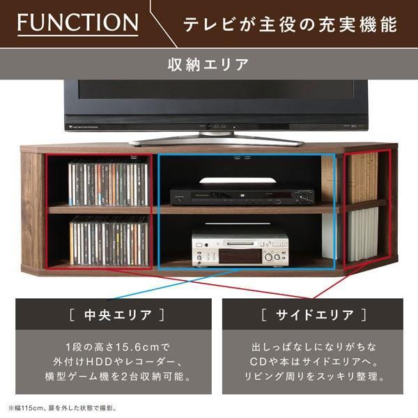 角度調節可能 隠しキャスター付き ハーフコーナーテレビボード Cornerα コーナーアルファ 幅86.8|bookshelf|08
