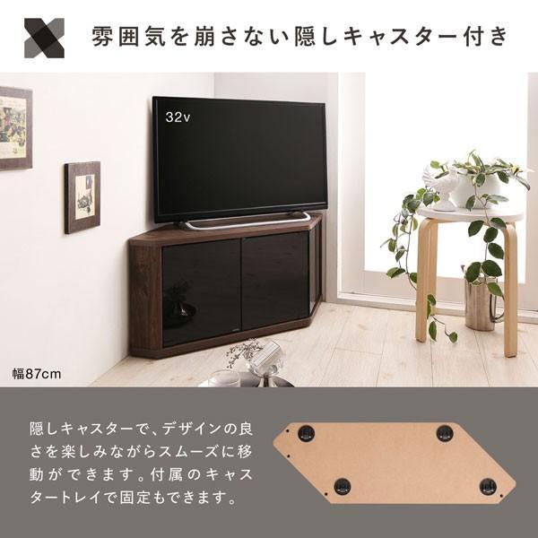 角度調節可能 隠しキャスター付き ハーフコーナーテレビボード Cornerα コーナーアルファ 幅86.8|bookshelf|10