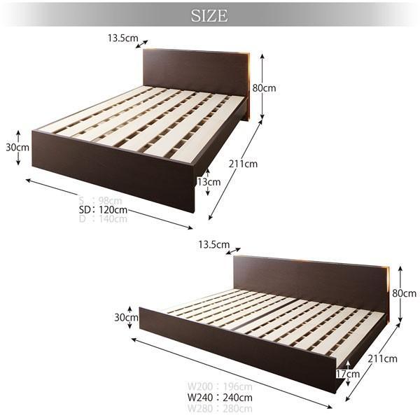 組立設置付 日本製 ファミリーベッド ベッドフレームのみ ワイドK240(セミダブル×2) 高さ調整可能 すのこ 照明付き コンセント付き ベッド下収納|bookshelf|02