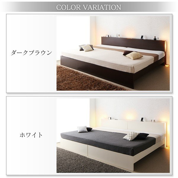組立設置付 日本製 ファミリーベッド ベッドフレームのみ ワイドK240(セミダブル×2) 高さ調整可能 すのこ 照明付き コンセント付き ベッド下収納|bookshelf|03
